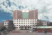 济宁医学院第二附属医院体检中心