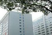 南宁市303医院体检中心
