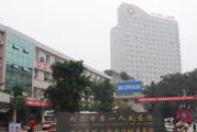 内江市第一人民医院体检中心