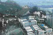 安顺市人民医院体检中心