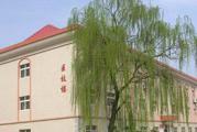 陕西省荣复军人第一医院体检中心
