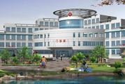贵航集团302医院体检中心