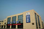 青岛市新华健康体检中心