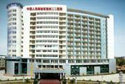 解放军湛江市422医院PET-CT中心